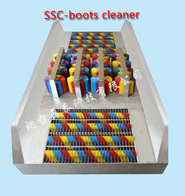 boots sole sides cleaner